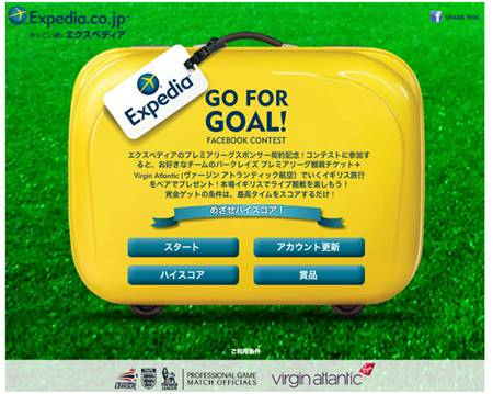 Go for goal(ゴー フォー ゴール)